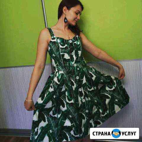 Ремонт и пошив одежды для Вас Курск