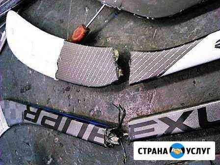 Ремонт хоккейных клюшек, Клёпка конька,ремонт краг Железногорск