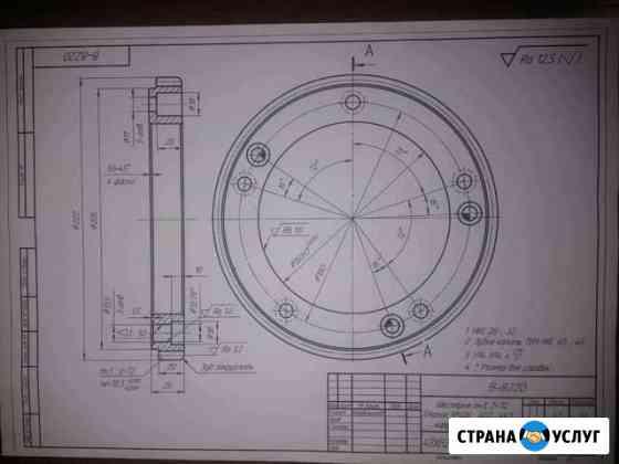 Чертежи в Компас-3D на заказ Липецк