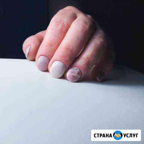 Маникюр и покрытие гель-лаком Северск