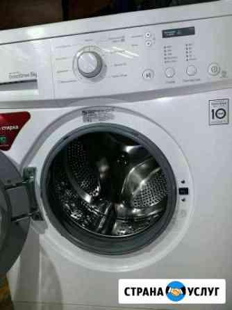 Ремонт автоматических стиральных машин Елец Елец