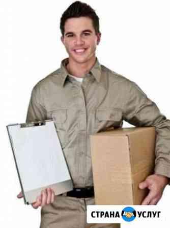 Курьерские услуги, поручения, трансфер, доставка Тюмень
