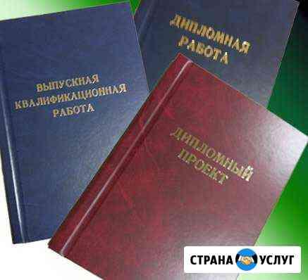 Переплеты Брянск