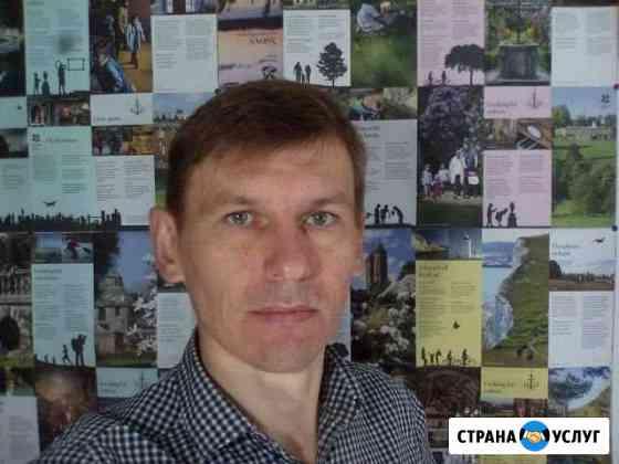Овладение английским Киров