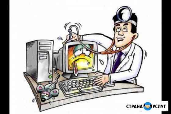 Ремонт, настройка пк, ноутбуков, планшетов, смартф Ростов-на-Дону