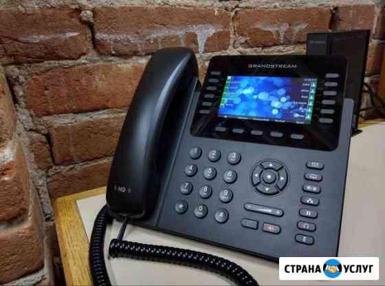 Настрою ip-телефонию, ip-атс, облачную телефонию Сочи