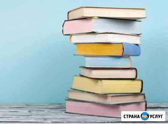 Репетитор/Подготовка к школе Псков