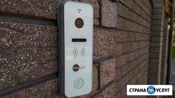 Установка систем видеонаблюдения Кострома
