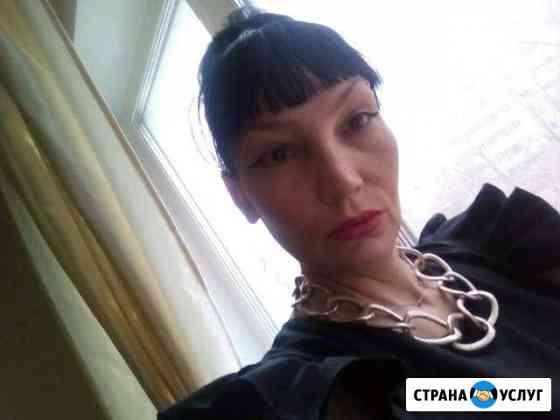Няня, репетитор по русскому языку Ульяновск