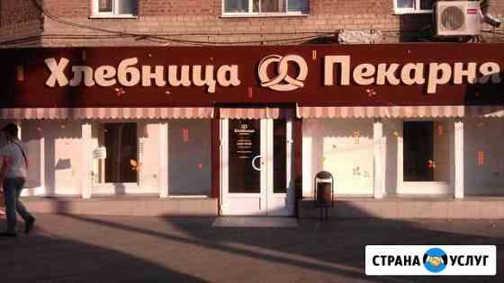 Наружняя и интерьерная реклама Ростов-на-Дону