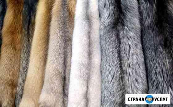 Пошив и реставрация мехов Томск