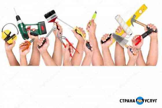 Сдам в аренду строительные инструменты Белгород