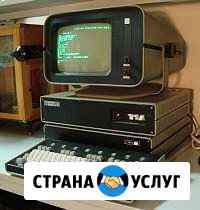 Windows, Office, антивирус и прочее Миасс