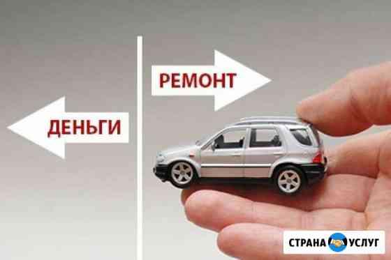 Почему выгоднее отказаться от ремонта по осаго Ульяновск