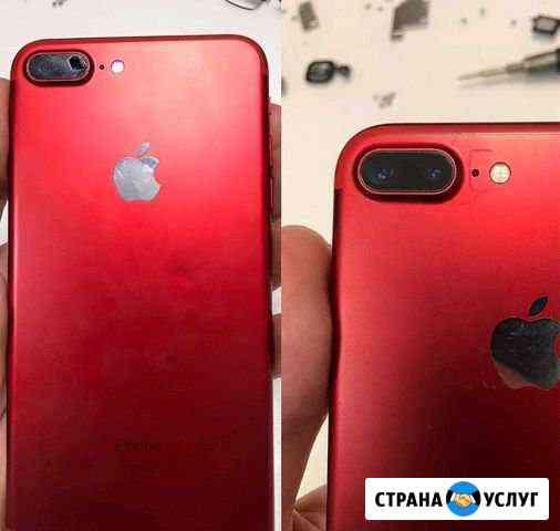 Ремонт iPhone Самара