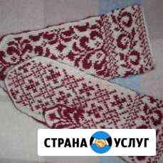 Вязание на заказ Горно-Алтайск