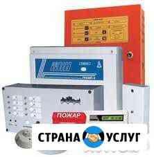 Пожарная, охранная сигнализация, видеонаблюдение Пятигорск