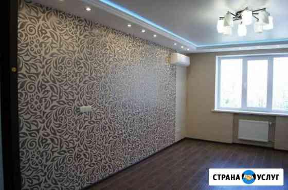Ремонт квартир, квартир офисов Саратов