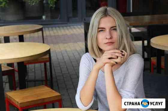 Фотограф Воронеж