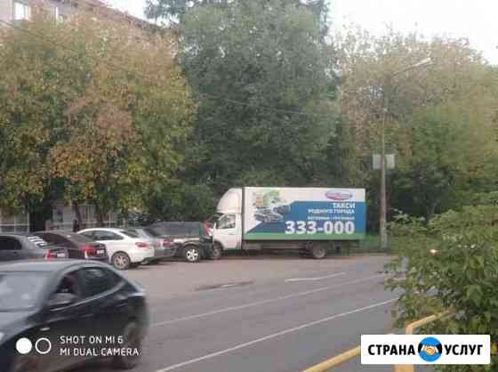 Реклама на авто Череповец