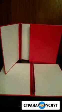 Корочки(папки) из бумвинила Гаджиево