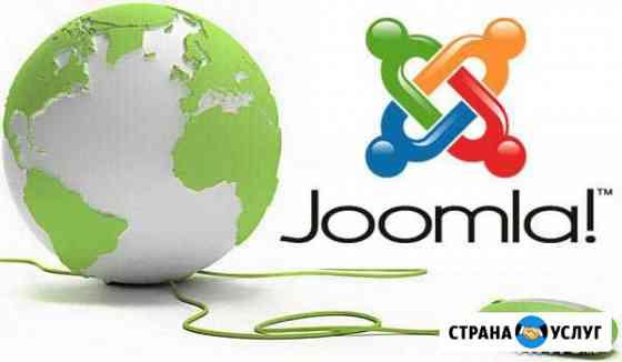 Создание сайта на CMS Joomla Благовещенск
