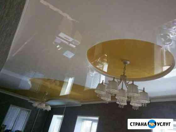 Натяжные потолки Курск