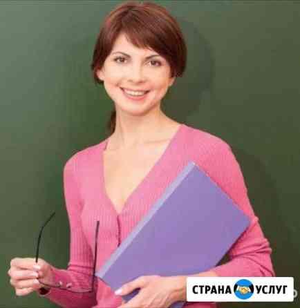 Качественная помощь cтудентам по всем дисциплинам Брянск