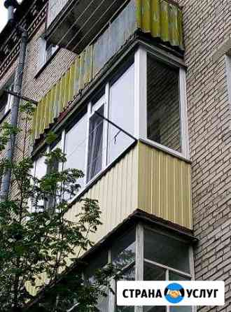 Окна, остекление балконов под ключ Курган