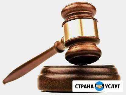 Торги по банкротству Архангельск