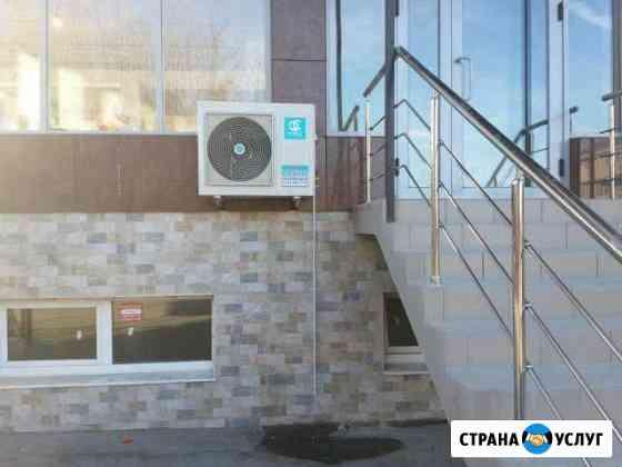 Установка Сервис Ремонт Сплит Систем Славянск-на-Кубани
