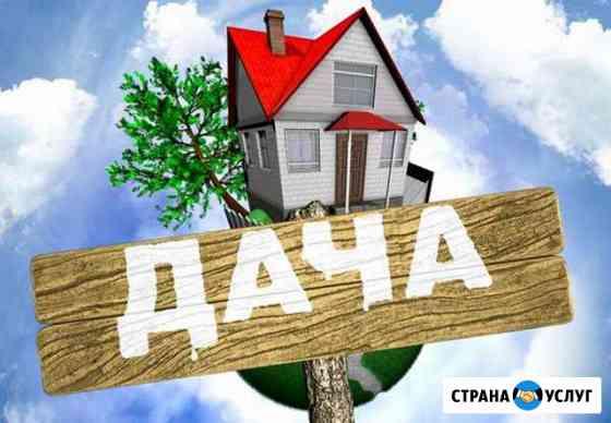 Расчистка/благоустройство территорий Нижний Новгород
