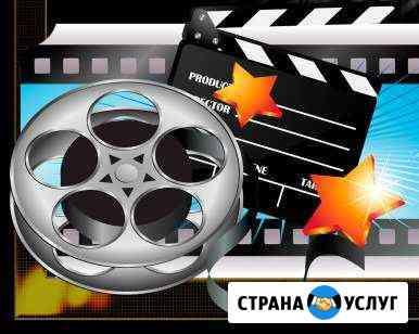 Монтаж видео,работа с видеоматериалом. Видеосъёмка Архангельск