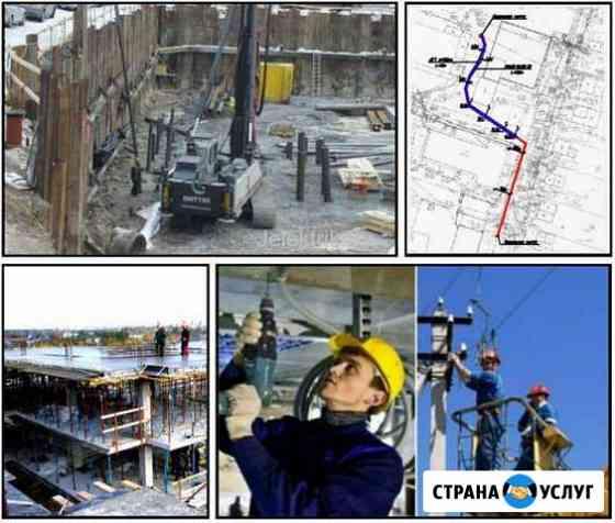 Проектирование электроснабжения, рза, аскуэ Москва