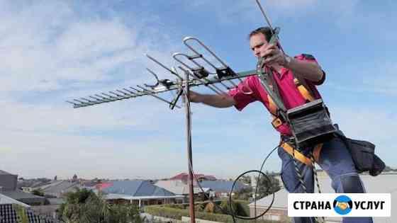 Установка,настройка спутниковых и эфирных антенн Липецк