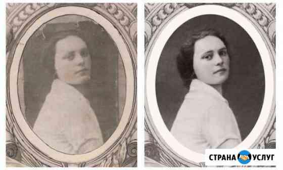 Восстановление, реставрация старых фотографий Псков