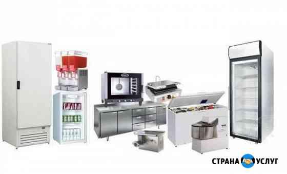 Ремонт холодильника, витрины, ларя, шкафа Хабаровск