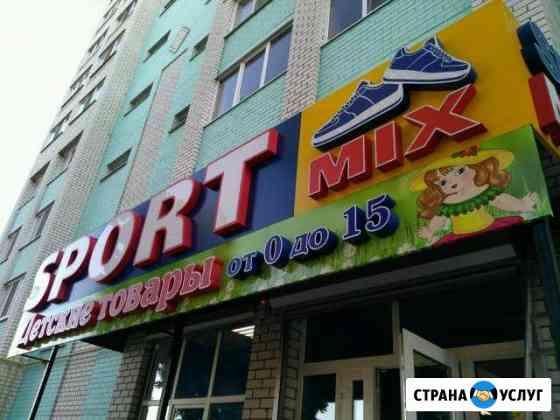 Наружная реклама без посредников Брянск