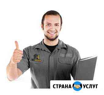 Комплексная диагностика, ремонт ноутбуков, пк Волжский