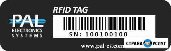 Установка системы контроля доступа rfid SG332GA Раменское