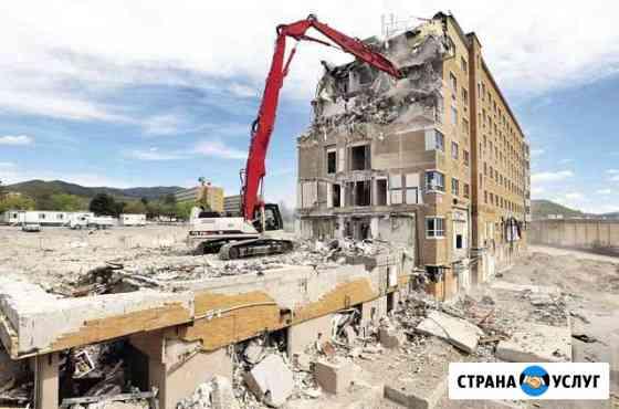 Демонтаж / Снос зданий, сооружений Железногорск