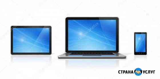 Ремонт сотовых телефонов, планшетов, ноутбуков Магадан