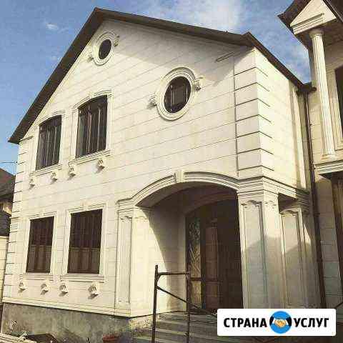 Дагестанский камень Назрань
