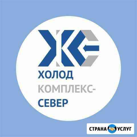 Установка кондиционеров в Кемерово Кемерово