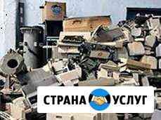 Вывоз хлама бытовой техники утилизация Казань