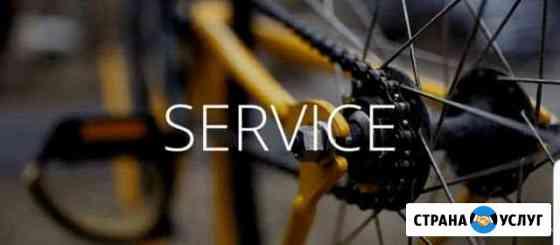 Ремонт сборка подбор помощь В продаже BMX Северодвинск