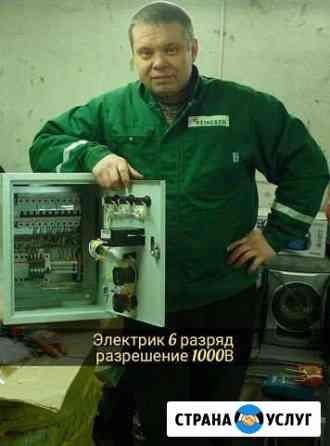 Электрик. Электрика любой сложности Самара
