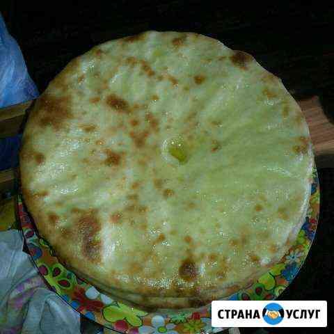 Заказ осетинских пирогов Новороссийск
