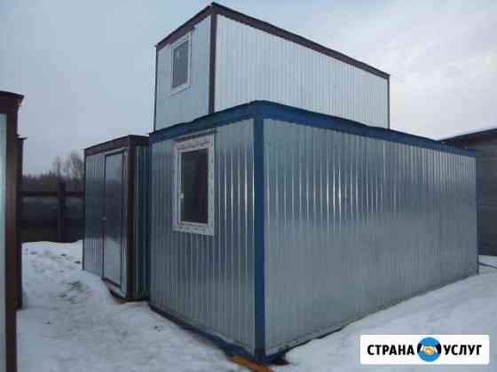 Аренда и доставка бытовки O4 в Обнинске Обнинск