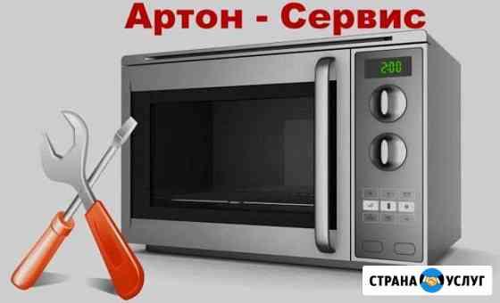 Ремонт микроволновок - свч печей в Волгограде Волгоград